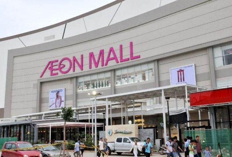 http://indonesiaautoshow.com/wp-content/uploads/2015/07/aeon-mall.jpg