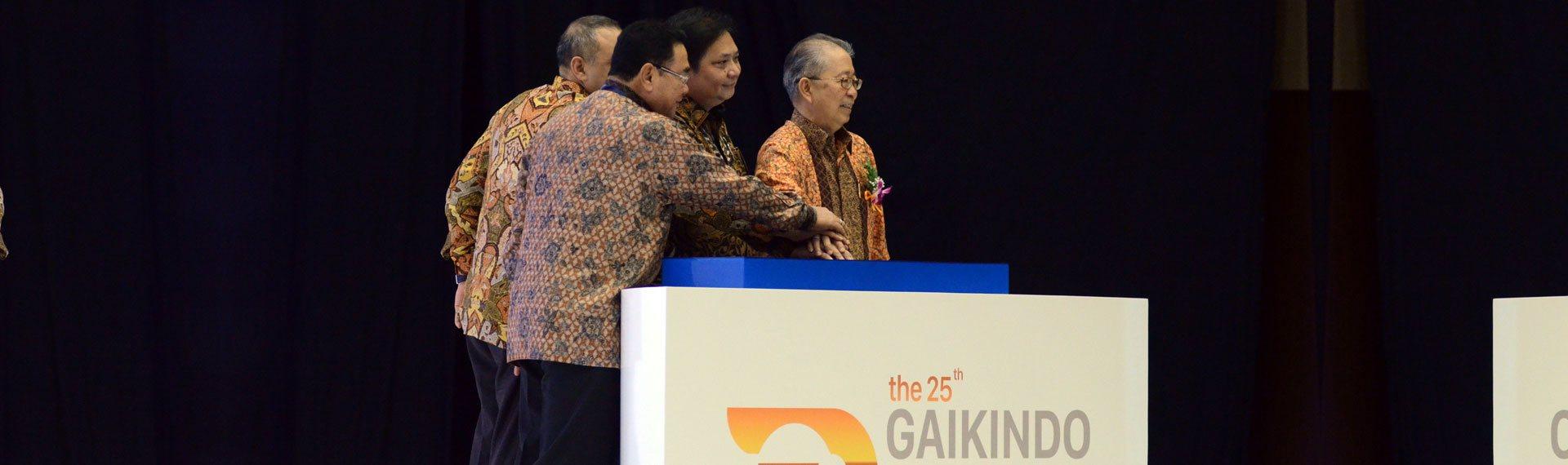 GIIAS 2017 resmi dibuka oleh Menteri Perindustrian, Bpk. Airlangga Hartarto