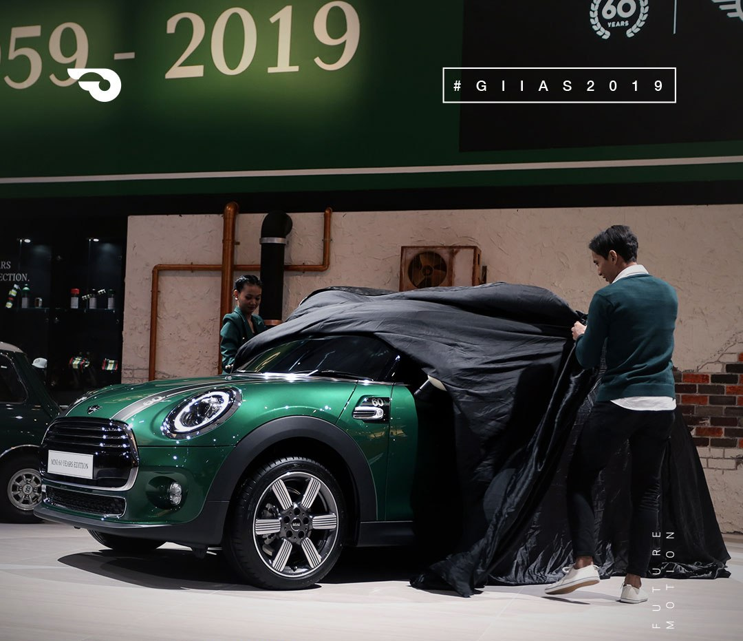 BMW dan MINI Akan Luncurkan Mobil Baru di GIIAS 2020