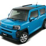 Daihatsu Taft Reborn Resmi Diluncurkan